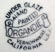 Metlox Vernonware Organdie Pattern Pitcher & Tumblers