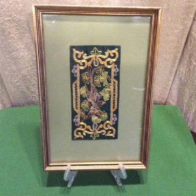 Chinese Embroidered Silk & Gold Thread Framed Panel - Purple Bird of Paradise