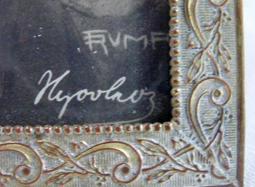 Embossed Brass Frame w/ Napoleon Portrait - Lord & Taylor - New York