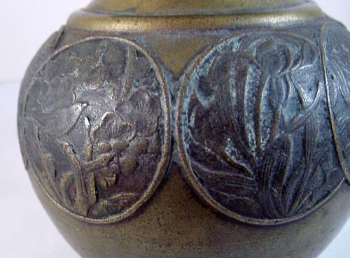 "Antique - Chinese 7"" Bronze Vase - Serpent Handles w/ Floral & Bird Medallions"