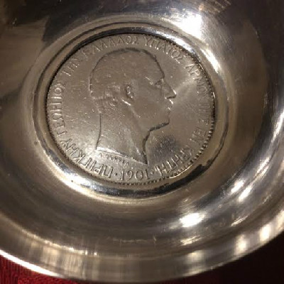 Sterling Wine Taster w/ 1901 Crete 5 Drachmai Large Silver Crown Coin