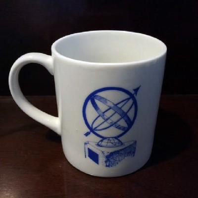 Star Island Mug - Sun Dial - Isles of Shoals - 1990s