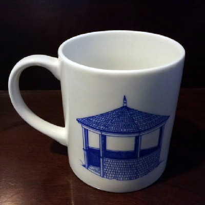Star Island Mug - Well House - Isles of Shoals - 1990s